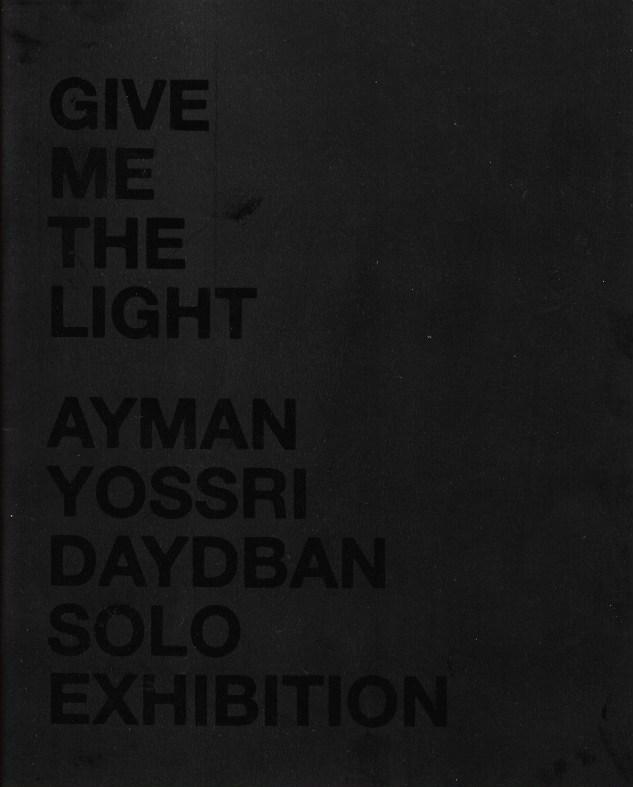 Jumana Gouth, Ayman Yossri Daydban, Athr